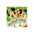 Disney Birthday Songs CD